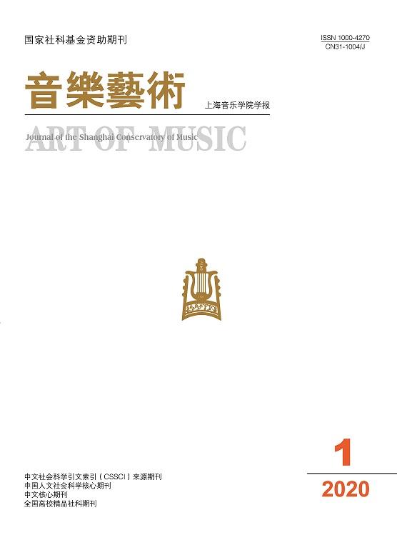上海音乐学院论坛图片