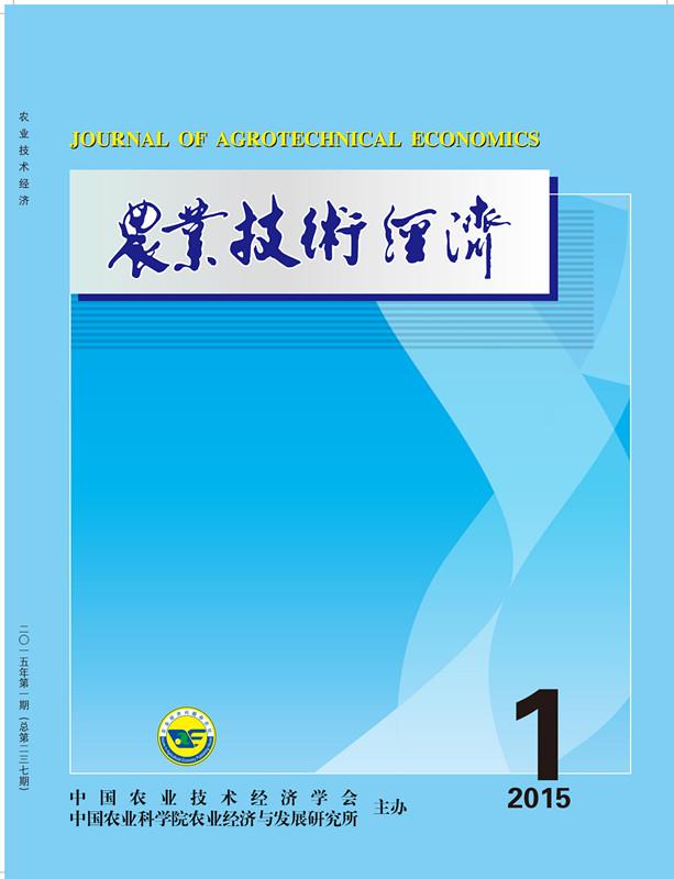农业技术经济