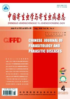 中国寄生虫学与寄生虫病杂志