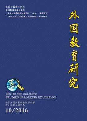 外国教育研究