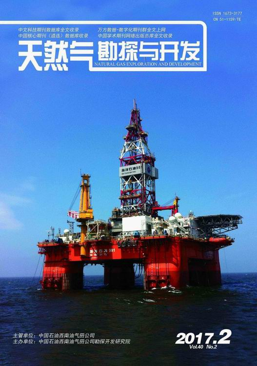 天然气勘探与开发
