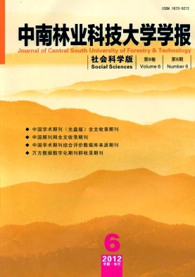 期刊封面图片