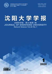 沈阳大学学报(自然科学版)