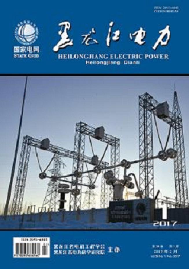 黑龙江电力